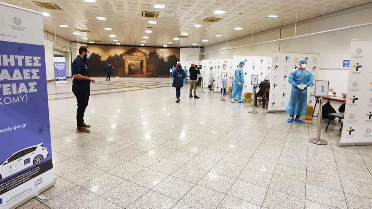Θετικότητα πάνω από 4% στα τεστ του Μετρό Συντάγματος - Το ρεκόρ της  Χαλκιδικής και η