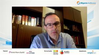 Γιώργος Κεσίσης: Καρκίνος του ουροποιητικού και ανοσοθεραπείες