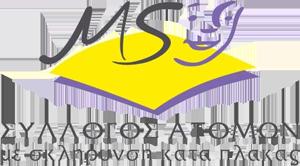 msassociationhellas